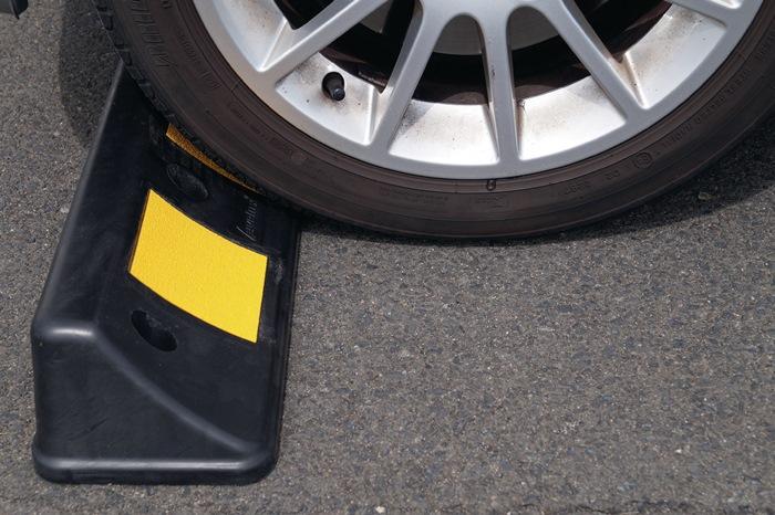 Radstopper L500xB160xH100mm PVC schwarz